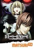-Matsuri Tv- Death Note