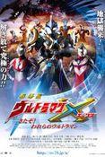 MATSURICNMX- Ultraman X La Película: ¡Aquí viene! nuestro Ultraman