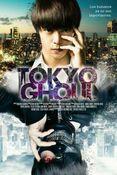 -matsuricmx17- Tokyo Ghoul