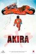 -matsuricmx17- Akira